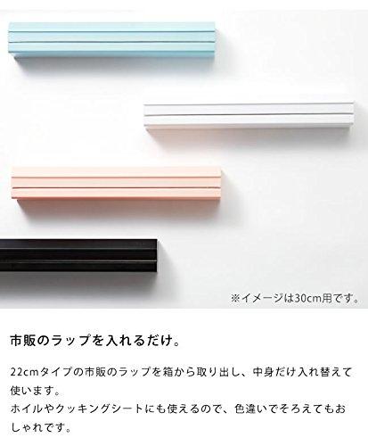 冷蔵庫にぴったりくっついておしゃれideaco(イデアコ)ラップホルダー22cm用(1個)ホワイト(white)