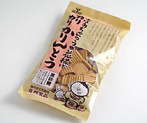 VI おばあちゃんのうの花揚げ カリカリかりんとう 【黒砂糖】 1袋
