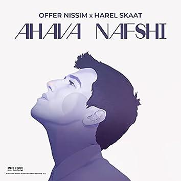 Ahava Nafshi (Club)