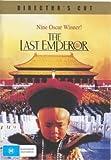 The Last Emperor DVD