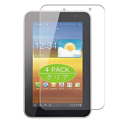 VacFun 4 Piezas HD Claro Protector de Pantalla para docomo Galaxy Tab...