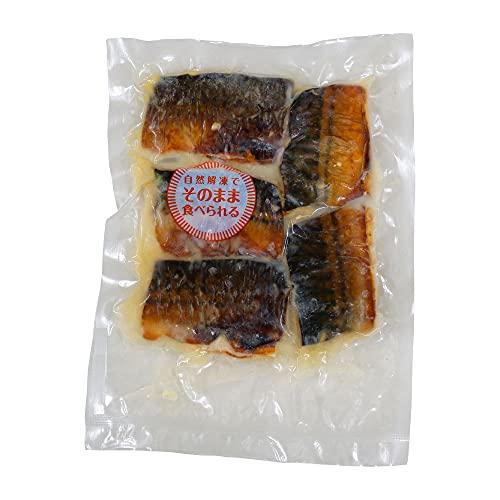 冷凍食品 骨なしさば塩焼き 切身 マルハニチロ 50g×5切 サバ