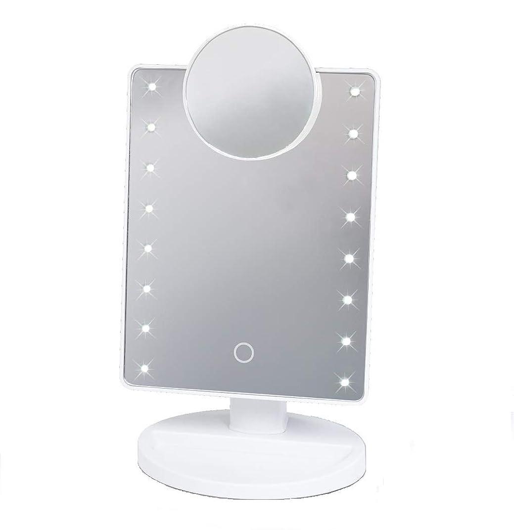 タブレットジョブかる16LED拡大鏡付き メイクアップミラー HAC2053