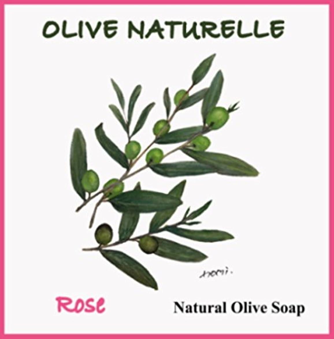 印刷する傾斜受取人Olive Naturelle Rose Soap Bar