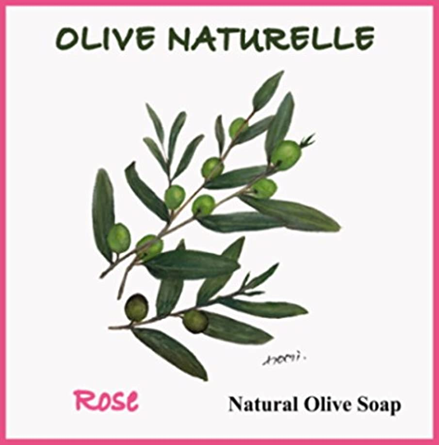 決定する愛あたりOlive Naturelle Rose Soap Bar