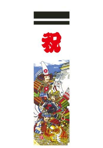 徳永こいのぼり『ミニ節句幟ベランダセット加藤清正幟(151-290)』