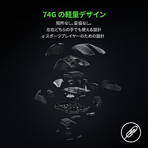 RazerViperUltimateゲーミングマウス高速無線軽量74gFocus+センサー20000DPI光学スイッチ8ボタンChroma【日本正規代理店保証品】RZ01-03050200-R3A1