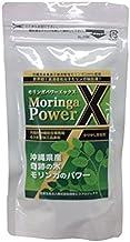 沖縄県産 モリンガパワーX(エックス)