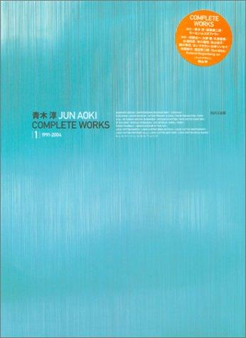 青木淳 JUN AOKI COMPLETE WORKS 1  1991-2004 (Jun Aoki - Complete Works 1991-2004)の詳細を見る