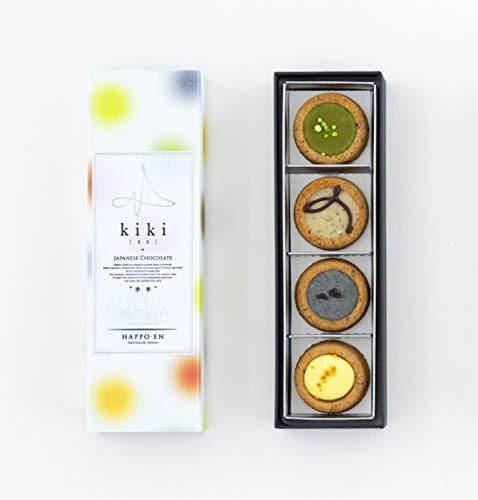 kiki-季季‐ KOGSHIショコラ SHIZUKU(抹茶・紫蘇・胡麻・柚子)