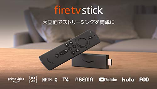 9/30 新モデル登場 Amazon Fire TV Stick
