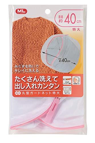 オーエ 洗濯ネット 特大 丸型 直径 40cm ホワイト ランドリーネット 糸クズ 型くずれ 予防 乾燥機 対応可