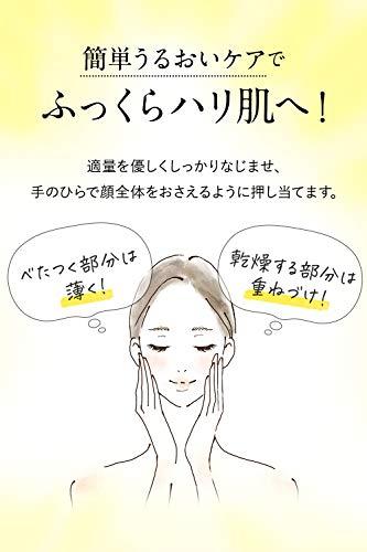 ハレナオーガニックオールインワンジェル150mlヒト型セラミド浸透型ヒアルロン酸敏感肌メンズ使用可男女兼用オールインワンスキンケア化粧水乳液美容液