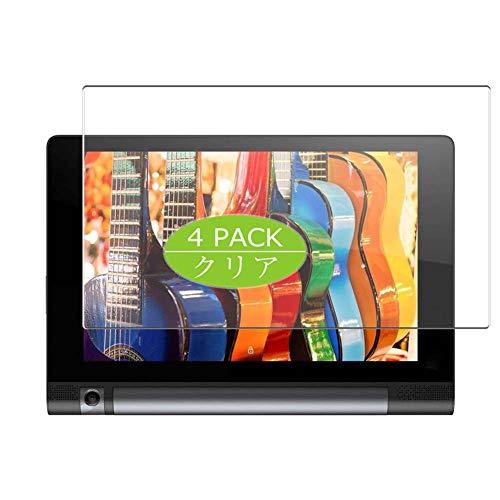 VacFun 4 Piezas HD Claro Protector de Pantalla para Lenovo Yoga Tab 3 8' YT3-850F TAB3, Screen Protector Sin Burbujas Película Protectora (Not Cristal Templado)