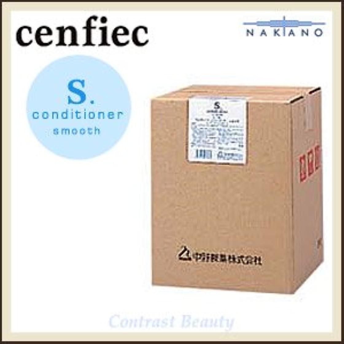 遺産机オプションナカノ センフィーク コンディショナー スムース 10L