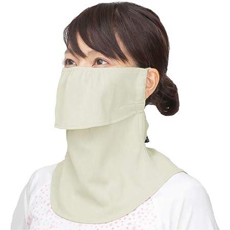 MARUFUKU ヤケーヌ ヤケーヌワイド フェイスマスク UVカットマスク