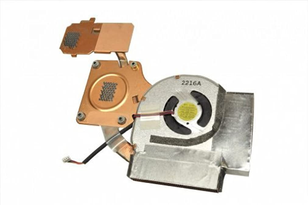 IBM / Lenovo 42W2821 CPU cooler / fan / heat sink xcwcmv45395