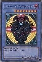 遊戯王カード マジシャン・オブ・ブラックカオス TP10-JP002NP