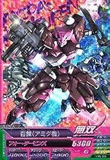 ガンダムトライエイジ/TKR5-033 百錬(アミダ機) M