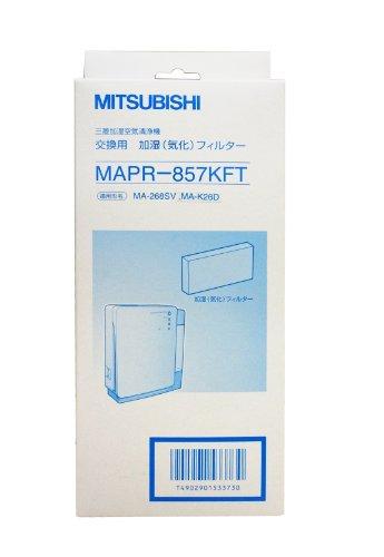 三菱電機 空気清浄機 交換用フィルター MAPR-857KFT