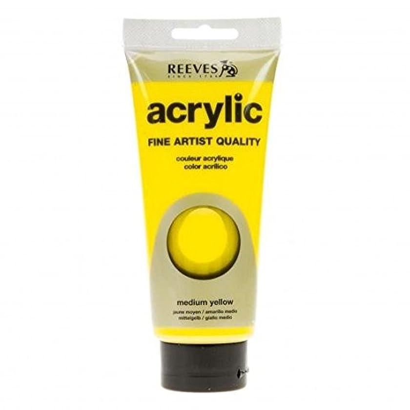 Reeves Acrylic Colour Tube, 200 ml, Medium Yellow