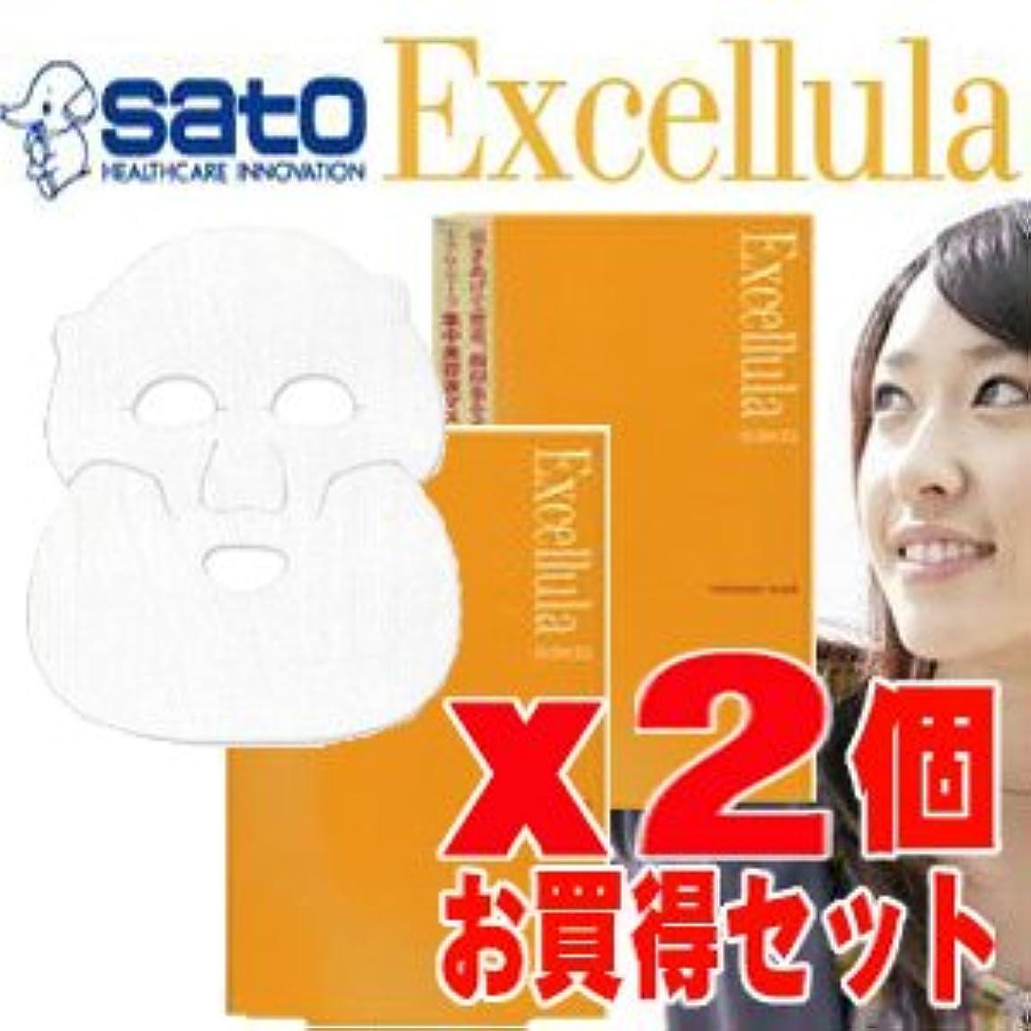 子孫半径従事した★お買得2個★ エクセルーラ モイスチュアマスク (シート状美容液マスク) 26mL×4枚(4回分) x2個セット