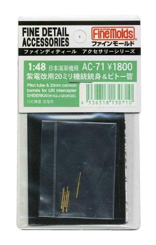 1/48 Fine Detail Shiden Kai for 20 mm cannon barrel and Pitot tube (japan import)