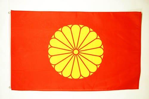 AZ FLAG Flagge KAISERLICHE Japan 150x90cm - KAISERLICH JAPANISCHE Armee Fahne 90 x 150 cm - flaggen Top Qualität
