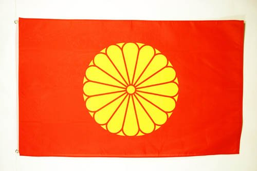 AZ FLAG Bandera del JAPÓN Imperial 90x60cm - Bandera Japonesa DE Guerra 60 x 90 cm