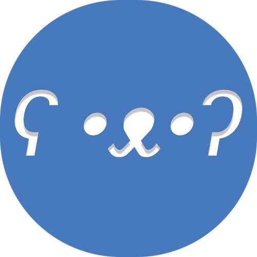 The ASCII Emoji App ¯\_(ツ)_/¯