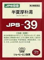 【第2類医薬品】JPS漢方顆粒-39号 12包