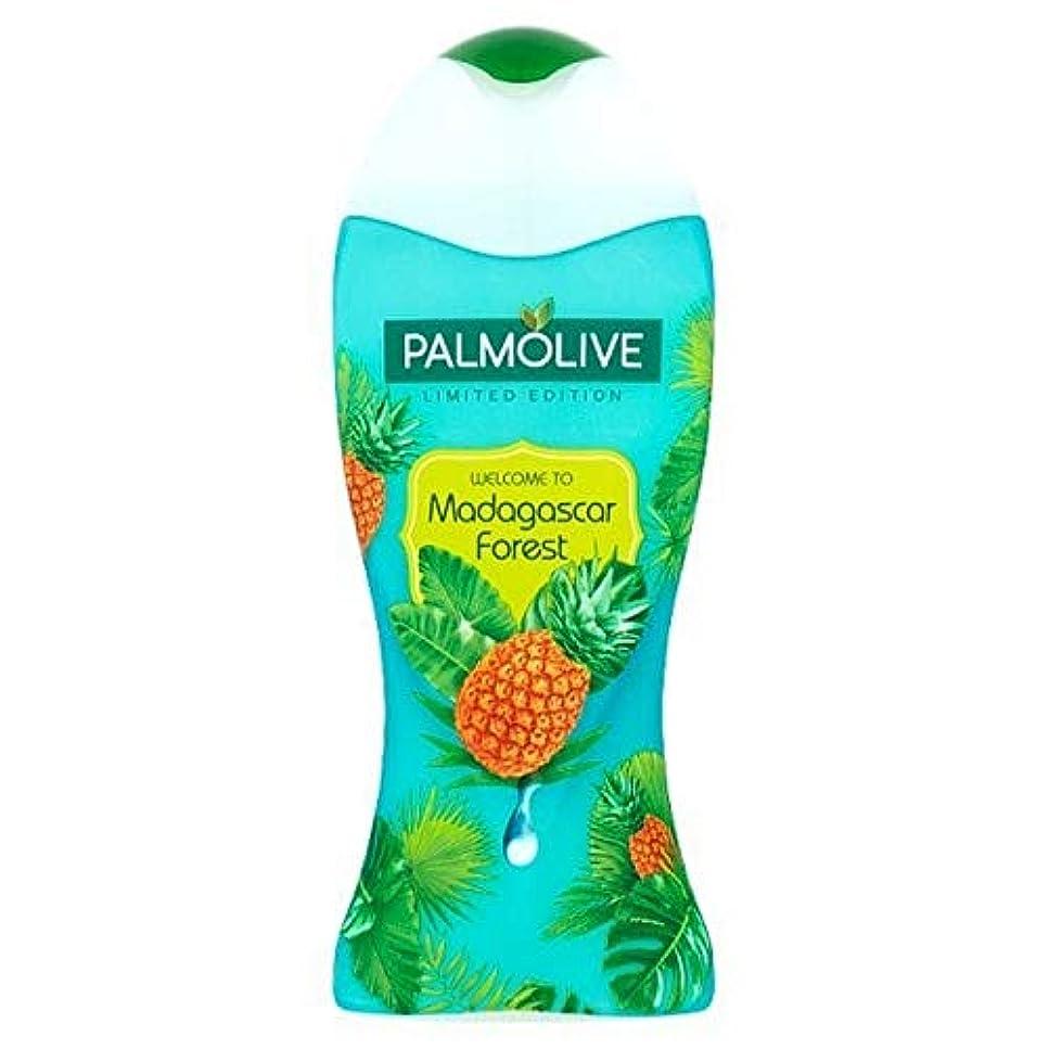 剃る巻き取り机[Palmolive ] マダガスカルシャワージェル250ミリリットルをパルモ - Palmolive Madagascar Shower Gel 250ml [並行輸入品]