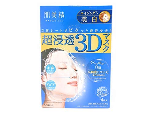 Japanese Face Mask Hadabisei ultra-penetration 3D mask aging care (whitening) 4 sheets (quasi-drugs) *AF27*