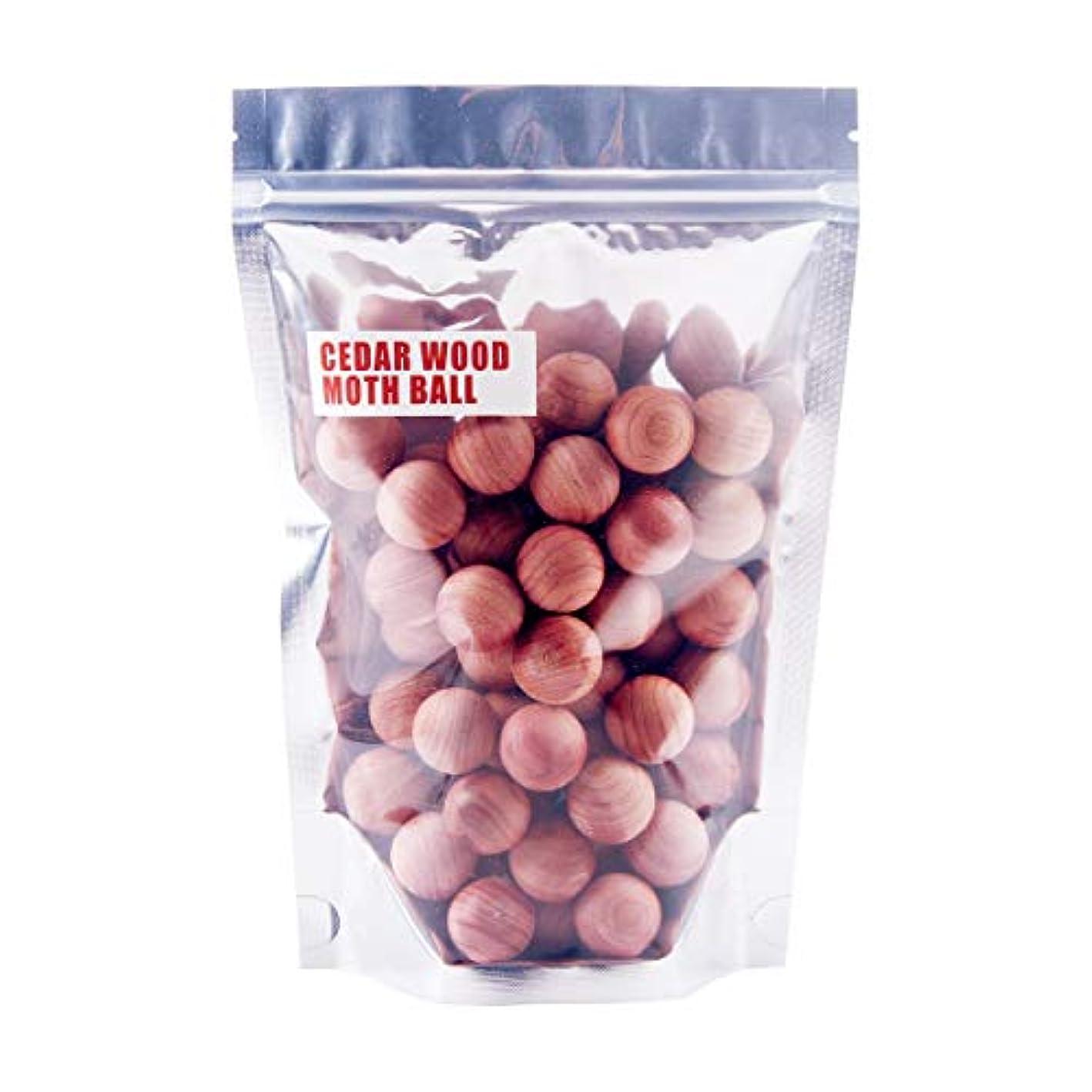 Cedar Balls for Closets Storages, 100% Natural Aromatic Red Cedar Wooden Balls 50 Pcs