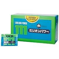 ミリオンパワー 3g×120包 【期間限定】 入浴剤プレゼント