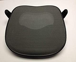 Replacement Mirra 1 Chair Seat Pan - Flex Front