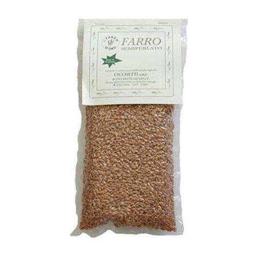 ファッロ<スペイト小麦> セミペルラート(半精麦) 500g