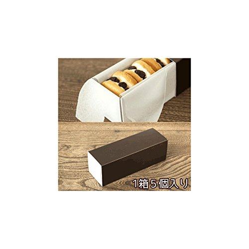 キノシタ一番人気!バタークリームたっぷり♪レーズンバターサンド5個セット