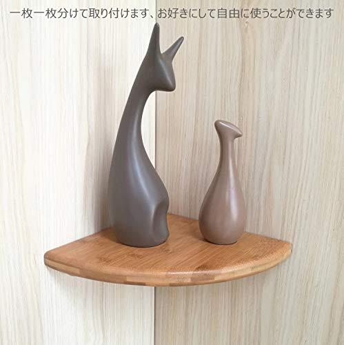 インジェニュイティ『コーナー壁棚3枚扇形シェルフ』
