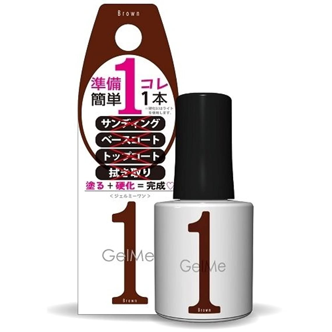 明らかにする森林反発ジェルミーワン(Gel Me 1) 33 ブラウン