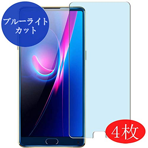 【4 Pack】 Synvy Anti Blue Light Screen Protector for KOOLNEE K1 Trio Blue Light Blocking Screen Film Protective Protectors [Not Tempered Glass] New Version