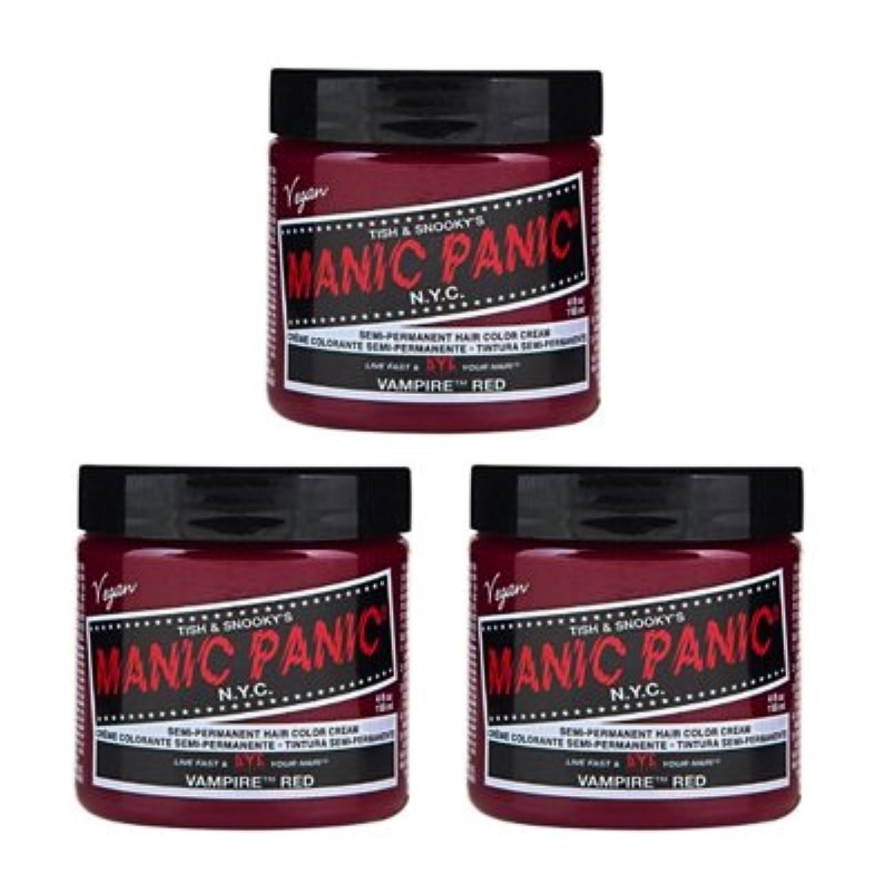 リズミカルな祖母ボス【3個セット】MANIC PANIC マニックパニック Vampire Red (ヴァンパイア?レッド) 118ml