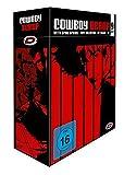 Cowboy Bebop - Gesamtausgabe - [DVD]