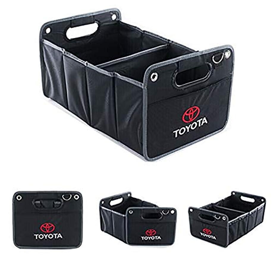 アプローチによって真っ逆さまQingtech Toyota トヨタ トランク用 収納 ボックス 収納ケース トランクバッグ ラゲッジバッグ 折り畳み式 車載 大容量