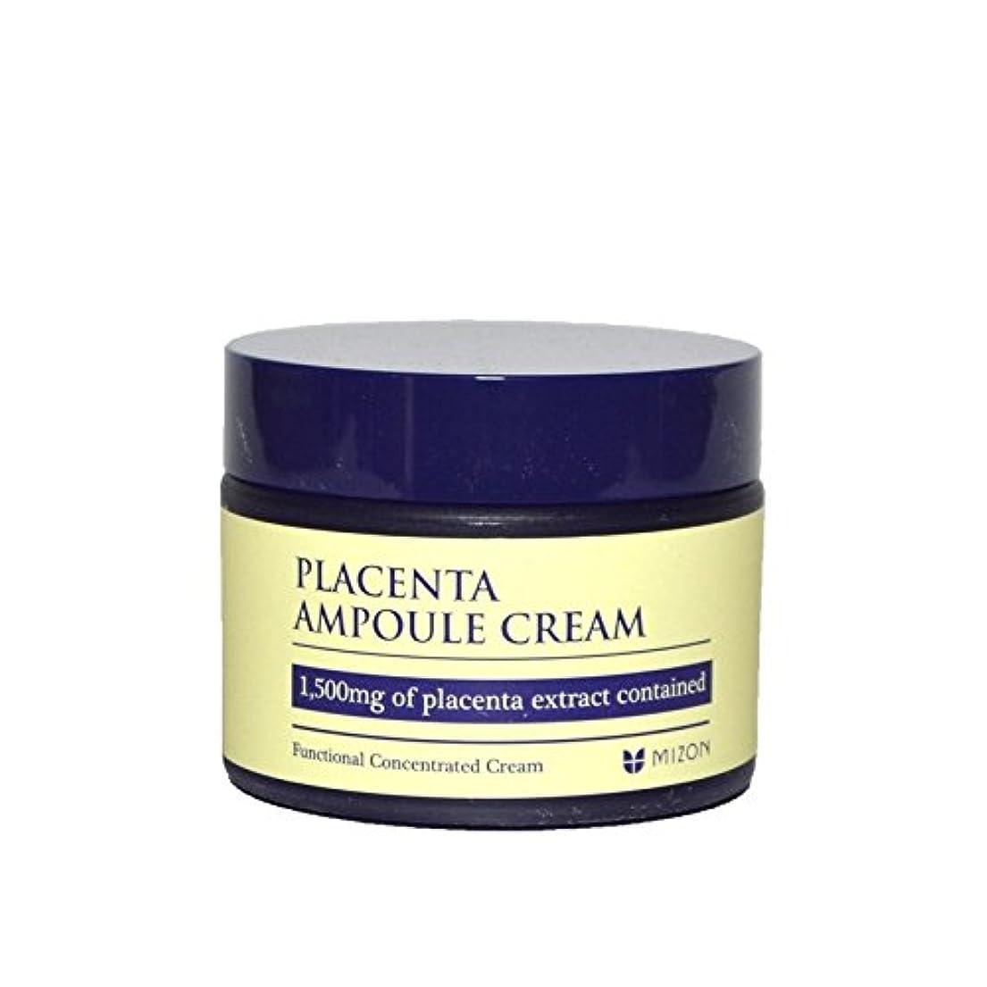 豊かな空虚子豚Mizon Placenta Ampoule Cream - 胎盤アンプルクリーム [並行輸入品]