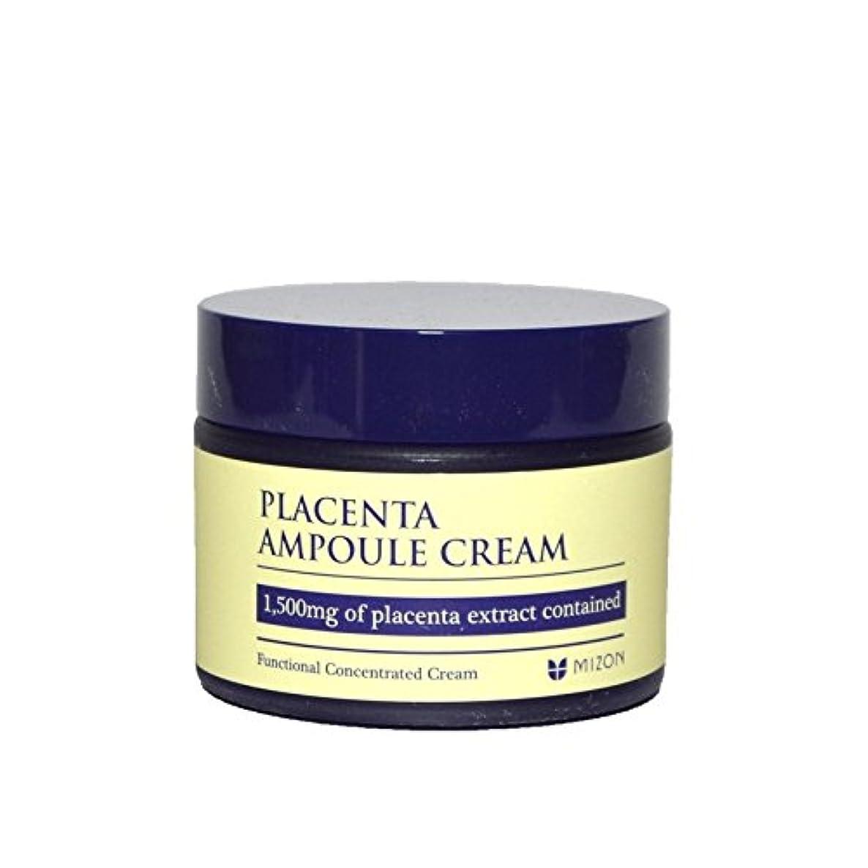 胸時間厳守州Mizon Placenta Ampoule Cream - 胎盤アンプルクリーム [並行輸入品]