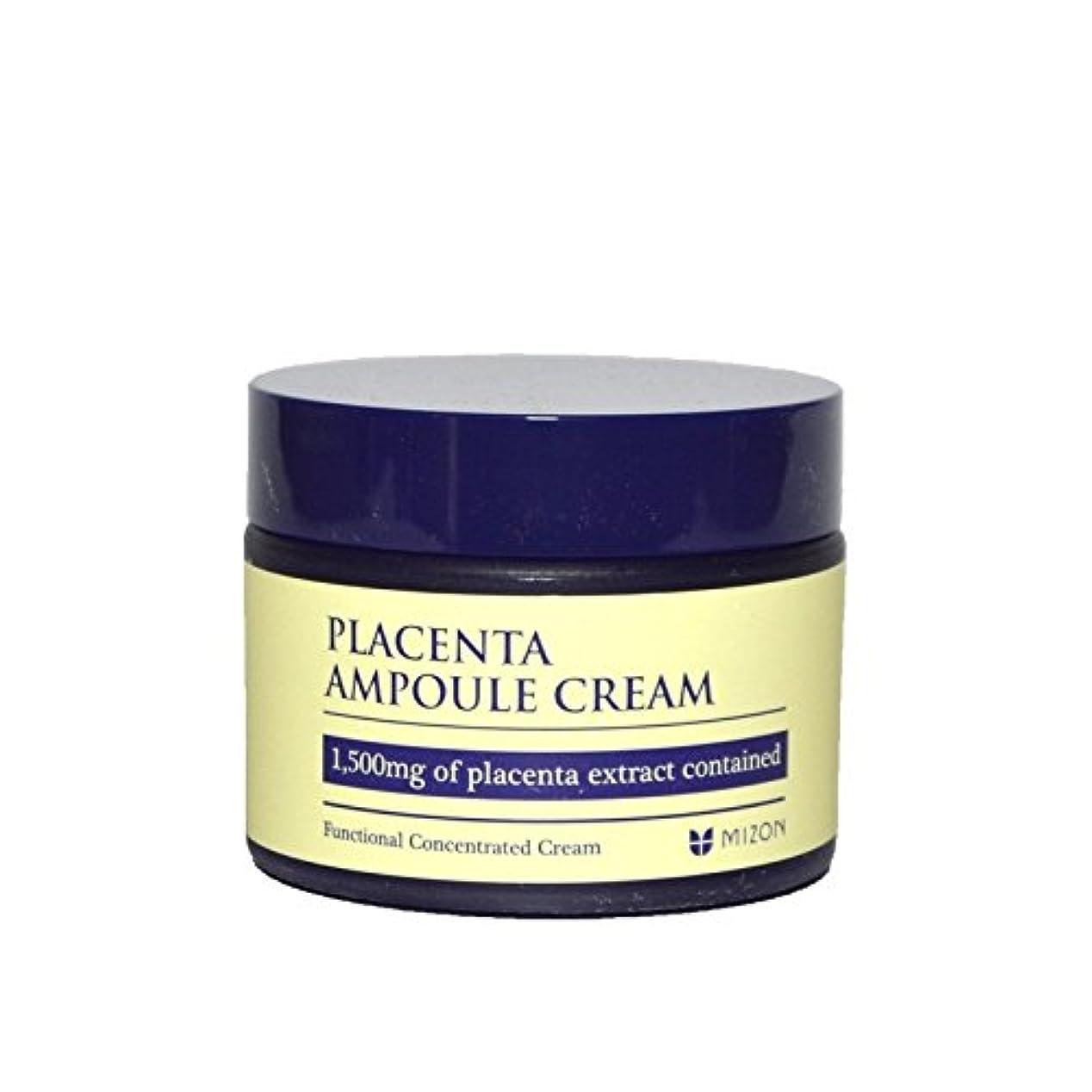 わかりやすいハッチポークMizon Placenta Ampoule Cream (Pack of 6) - 胎盤アンプルクリーム x6 [並行輸入品]