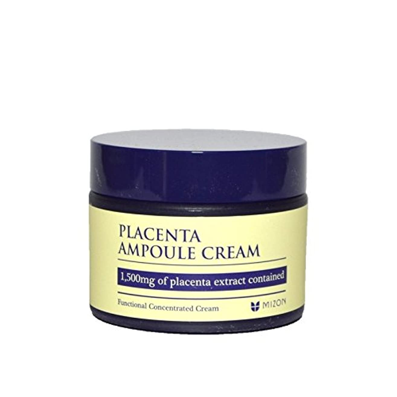 探検インスタント何か胎盤アンプルクリーム x4 - Mizon Placenta Ampoule Cream (Pack of 4) [並行輸入品]