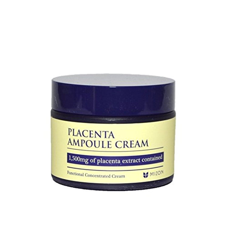 通行料金ヶ月目フィヨルド胎盤アンプルクリーム x4 - Mizon Placenta Ampoule Cream (Pack of 4) [並行輸入品]