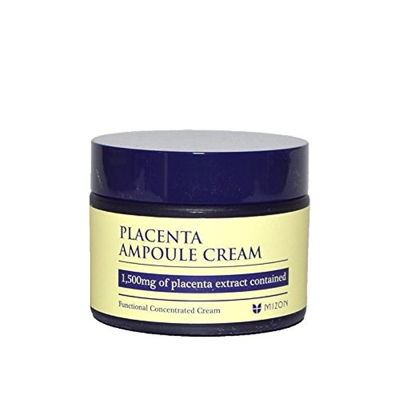 くしゃくしゃ羨望厳密にMizon Placenta Ampoule Cream - 胎盤アンプルクリーム [並行輸入品]